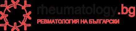 rheumatology.bg